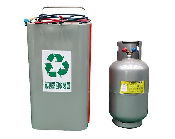云南氟利昂回收装置